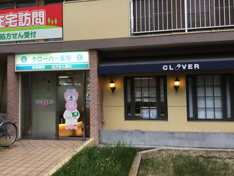 都島医療センター前店2
