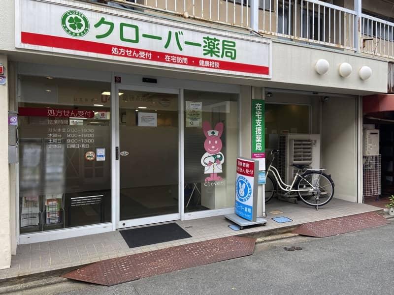 日の出店2