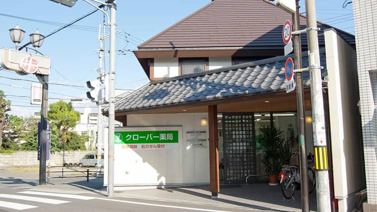 井高野店2