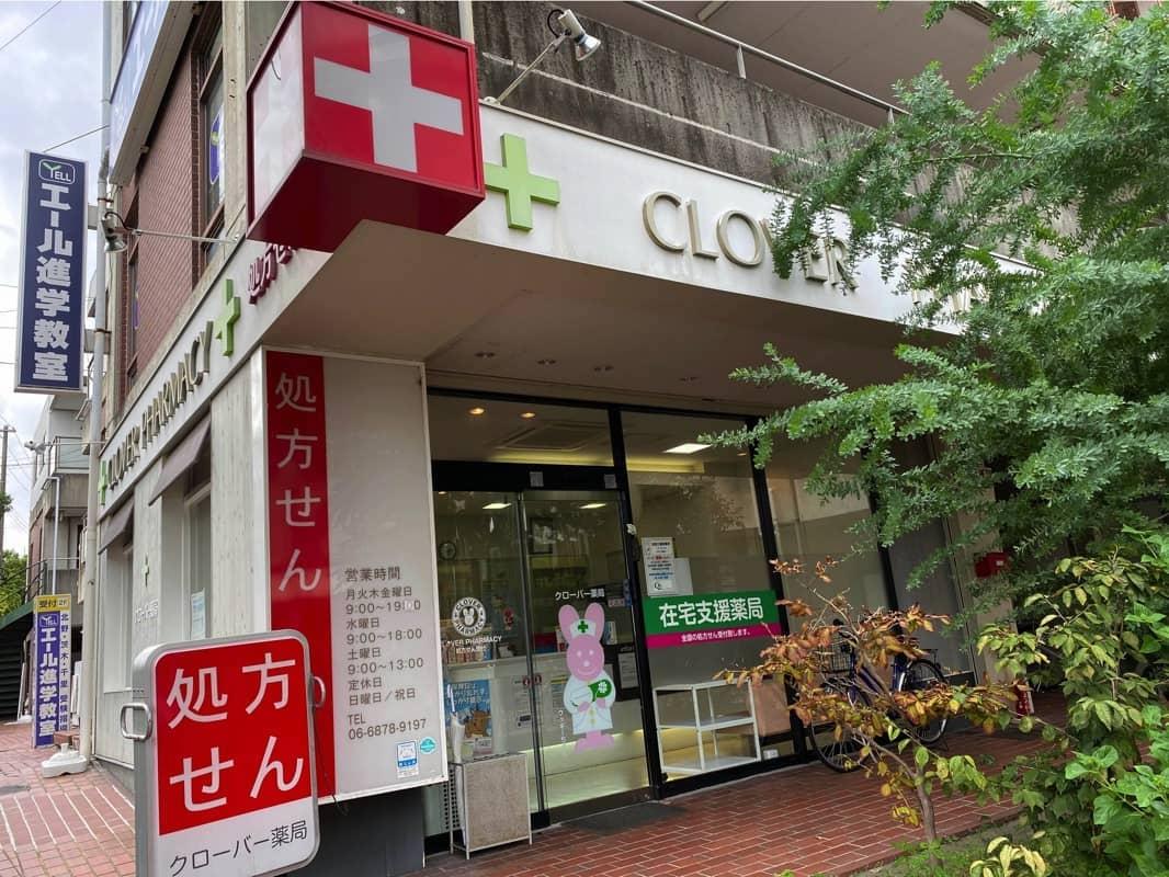 亥子谷店2
