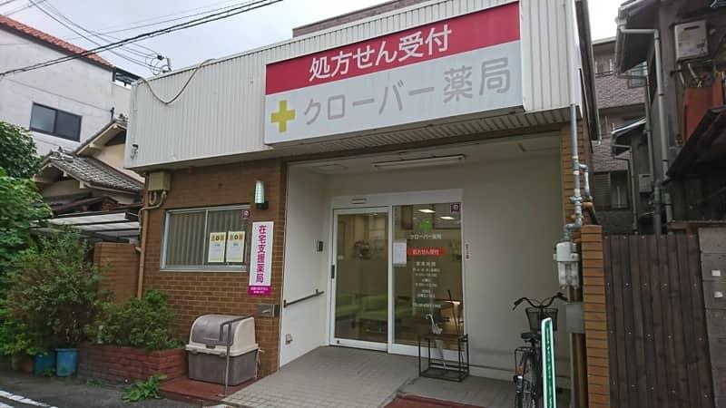 上新庄店2