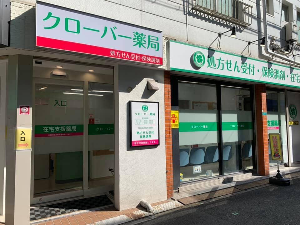 都島本通店2