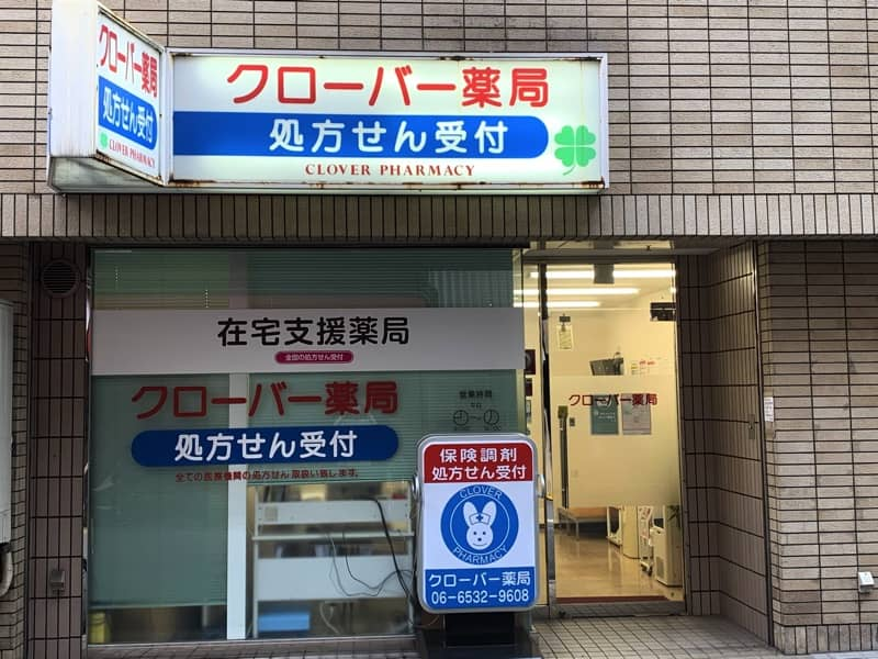 西本町店2