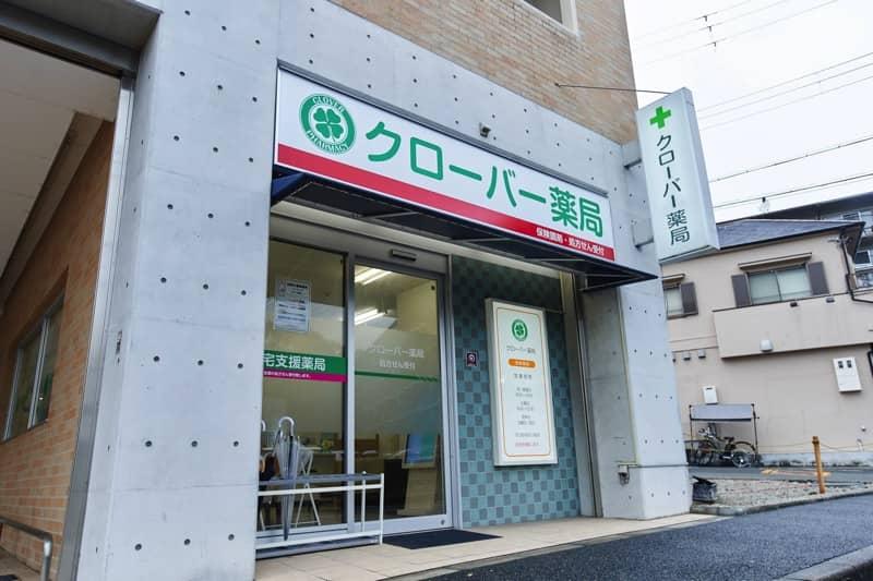 新芦屋店2