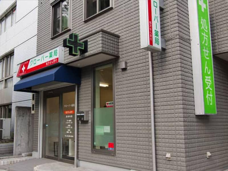昭和町店2